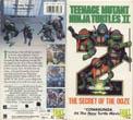 Американский VHS