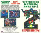 Русский пиратский VHS
